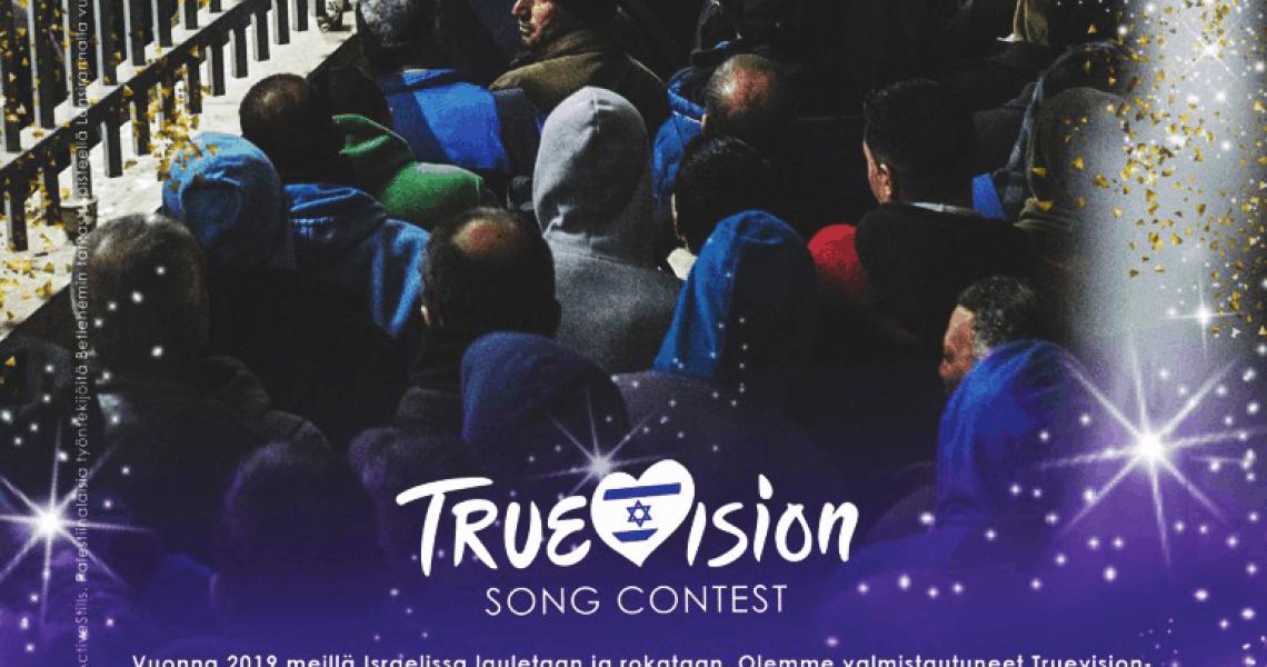Truevision-vastis_cropped