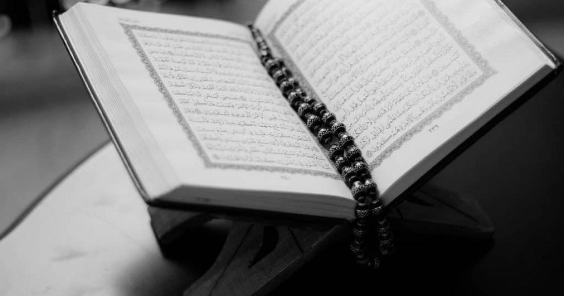 ramadan-1024x682